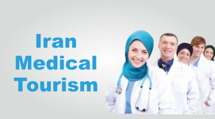 Iran Tourism Hospitals | Insights Care